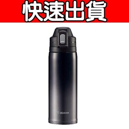 【象印】SLiT運動型不鏽鋼真空保冷瓶 1.03L (SD-ES10)