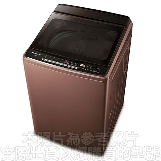 圖片 【Panasonic國際牌】13公斤 單槽超變頻洗衣機 NA-V130EB-PN