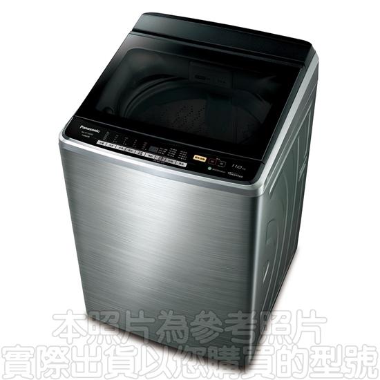 圖片 【Panasonic國際牌】13公斤 單槽超變頻洗衣機 NA-V130EBS-S