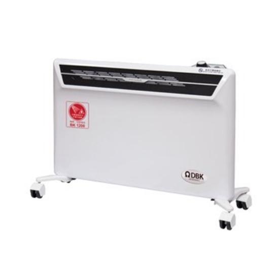 圖片 DBK對流式電暖器(房間/浴室兩用) BK1200