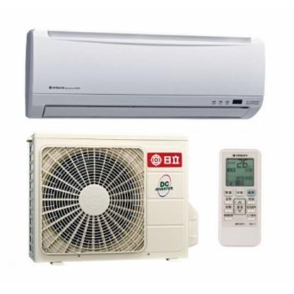 日立變頻冷暖分離式冷氣3坪RAC-22YK1/RAS-22YK1 冷暖兩用