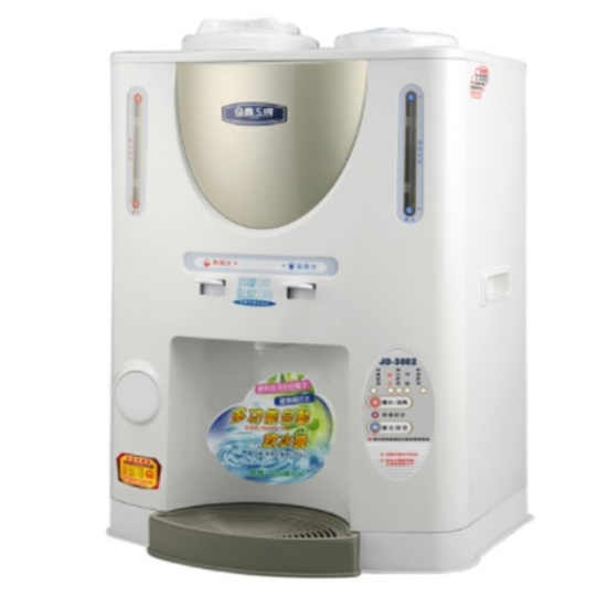 圖片 【晶工牌】自動補水溫熱全自動開飲機 JD-3802