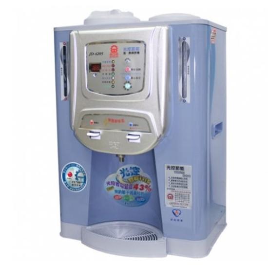 晶工牌 飲水機