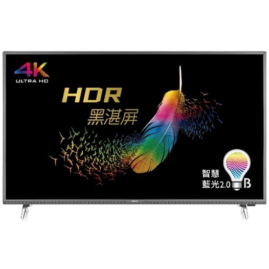 圖片 BenQ 50吋4KUHD HDR液晶顯示器 E50-700