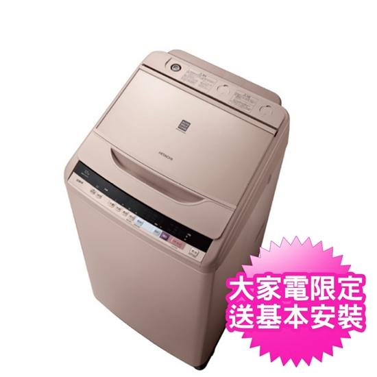 日立 洗衣機