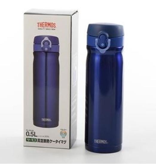 圖片 膳魔師500cc星巴克款彈蓋(與JMY-500/JMY-501/JMY-503/JMY-502MR同款)保溫杯BLU星空藍PA-500-BLU