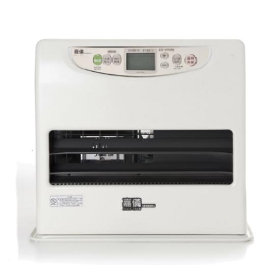嘉儀暖房功率5.32KW煤油爐KEG-425A
