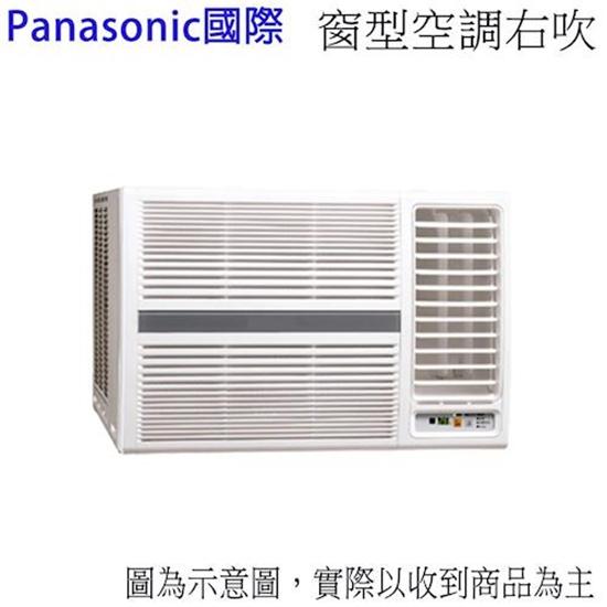 Panasonic國際牌定頻窗型冷氣4坪右吹CW-N28S2