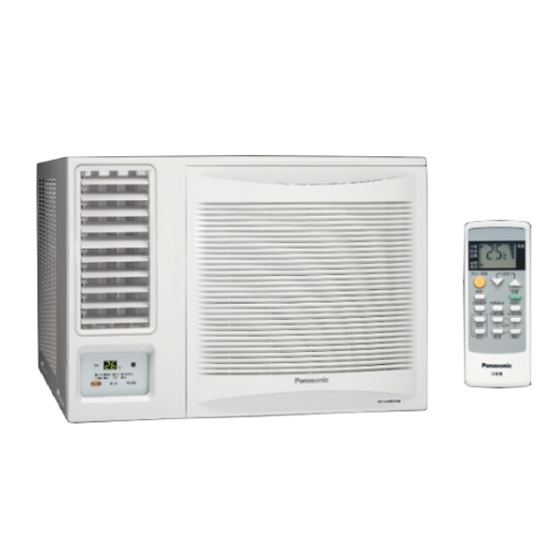 圖片 Panasonic國際牌定頻窗型冷氣9坪左吹CW-N60SL2