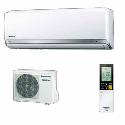 Panasonic國際牌變頻冷暖分離式冷氣3坪CS-LJ22BA2/CU-LJ22BHA2 冷暖兩用