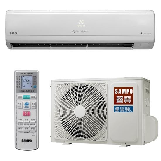 圖片 ★含標準安裝★【SAMPO聲寶】變頻冷暖分離式冷氣  AU-PC41DC/AM-PC41DC《6坪》