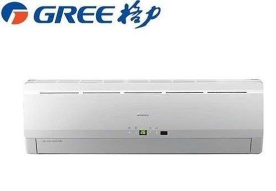圖片 (含標準安裝)格力變頻冷暖分離式冷氣8坪GSH-50HO/GSH-50HI冷暖兩用