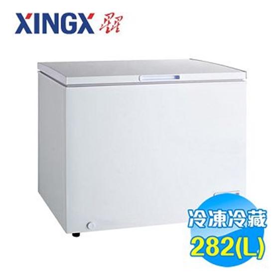 圖片 XINGX星星282L臥室冷凍櫃  XF-302JA