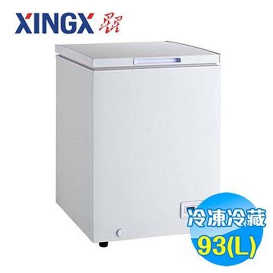 圖片 星星 XINGX 93公升上掀式冷凍櫃  XF-102JA
