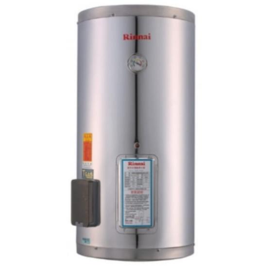 不鏽鋼 熱水器