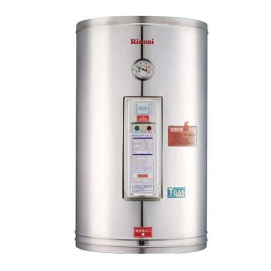 rinnai 熱水器