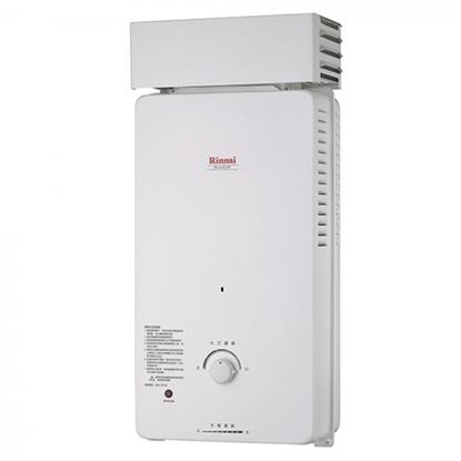 (全省安裝)林內10公升屋外自然排氣抗風型(與RU-A1021RF同款)熱水器天然氣RU-A1021RF_NG1
