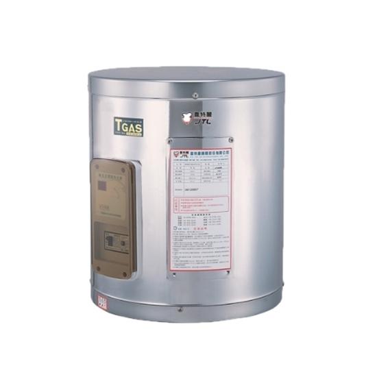 圖片 【全省安裝】喜特麗熱水器 JT-EH108D 8加侖掛式標準型電熱水器
