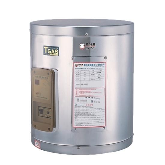 熱水器 電熱水器