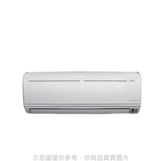 圖片 奇美定頻分離式冷氣6坪RB-S41CW1/RC-S41CW1