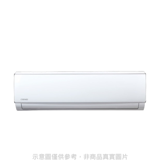 圖片 奇美變頻冷暖分離式冷氣12坪RB-S74HF1/RC-S74HF1