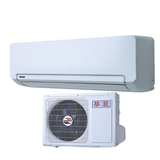 圖片 (含標準安裝)華菱變頻冷暖分離式冷氣4坪DTS-28KIVSH/DNS-28KIVSH