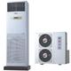 (含標準安裝)華菱定頻落地箱型分離式冷氣19坪DT-120KVF/BFG-100PV