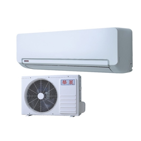 圖片 (含標準安裝)華菱定頻分離式冷氣5坪DTS-36K15VS/DNS-36K15VS