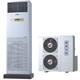 (含標準安裝)華菱定頻落地箱型分離式冷氣26坪DT-160KVF/BFG-150PV