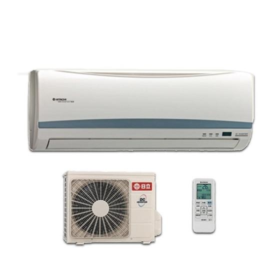 圖片 日立 3坪變頻冷暖分離式冷氣RAC-22NK1/RAS-22NK1 冷暖兩用