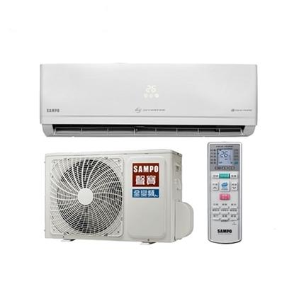 【結帳享優惠】(含標準安裝)聲寶變頻8坪冷暖分離式冷氣AU-PC50DC1/AM-PC50DC1