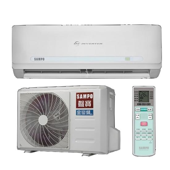 聲寶變頻冷暖分離式冷氣11坪AU-SF72DC/AM-SF72DC