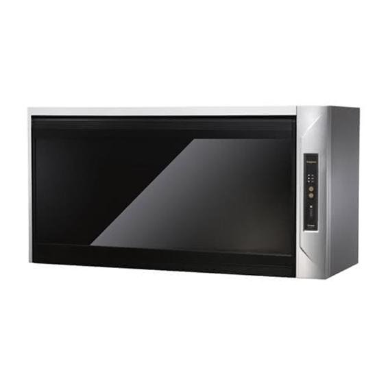 圖片 (全省安裝)莊頭北 90公分臭氧殺菌紫外線筷架懸掛式烘碗機黑玻璃 TD-3205G-90CM