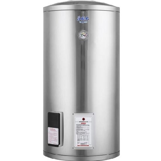 圖片 (全省安裝)莊頭北 50加侖直立式儲熱式熱水器 TE-1500