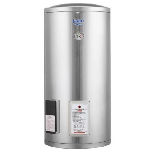 儲熱式 熱水器