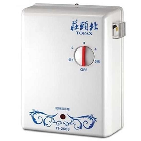 圖片 (不含安裝)莊頭北 分段式瞬熱型電熱水器熱水器 TI-2503