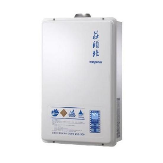 圖片 (全省安裝)莊頭北16公升數位式恆溫分段火排水量伺服器DC強制排氣(與TH-7167AFE同款)熱水器天然氣TH-7167AFE_NG1