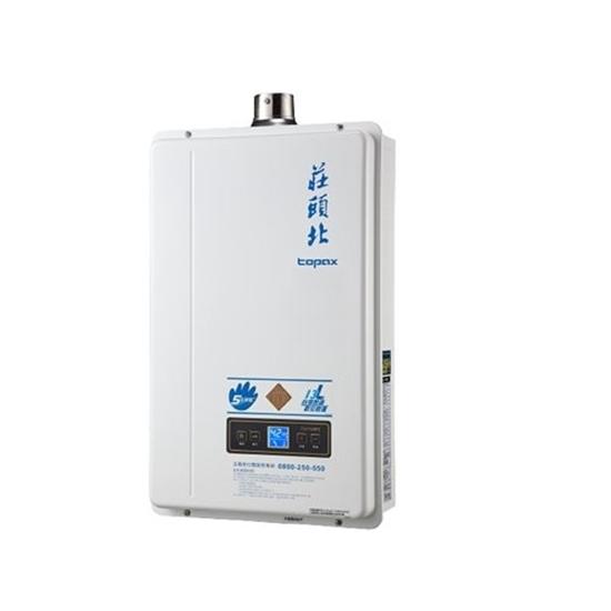 圖片 (全省安裝)莊頭北13公升數位適恆溫分段火排DC強制排氣(與TH-7139FE同款)熱水器天然氣TH-7139FE_NG1