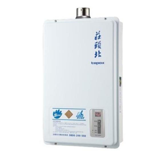 圖片 (全省安裝)莊頭北 12公升數位式DC強制排氣熱水器 TH-7126FE