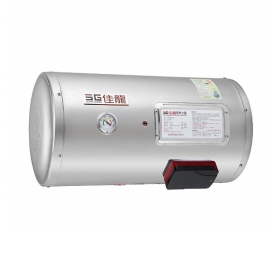 圖片 (全省安裝)佳龍15加侖儲備型電熱水器橫掛式熱水器JS15-BW