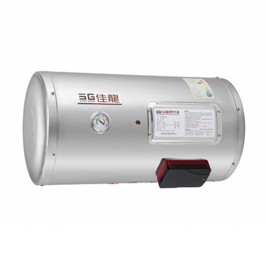 圖片 (全省安裝)佳龍8加侖儲備型電熱水器橫掛式熱水器JS8-BW