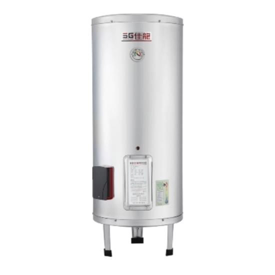 圖片 (全省安裝)佳龍100加侖儲備型電熱水器立地式熱水器JS100-B
