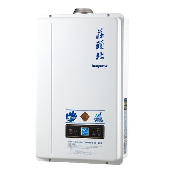 圖片 (全省安裝)莊頭北16公升數位適恆溫分段火排DC強制排氣(與TH-7168FE同款)熱水器天然氣TH-7168FE_NG1