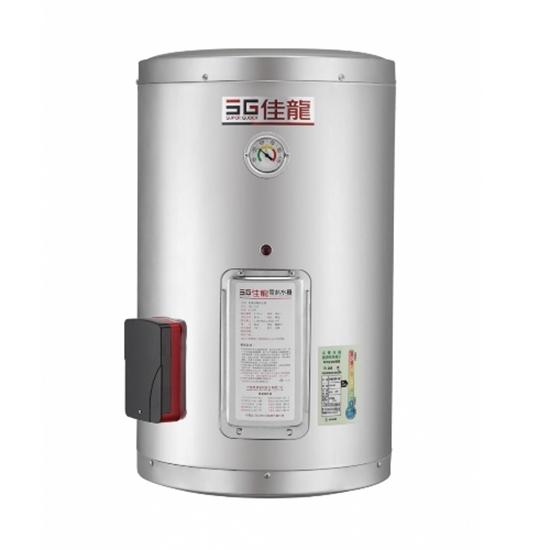圖片 (全省安裝)佳龍8加侖儲備型電熱水器直掛式熱水器JS8-B