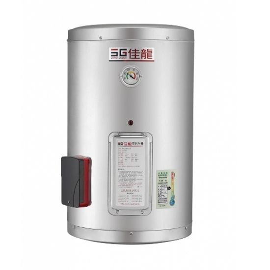 佳龍 熱水器 電熱水器
