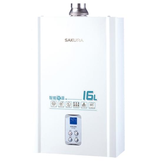 圖片 (含標準安裝)櫻花16公升強制排氣(與DH1635A同款)熱水器數位式DH-1635A