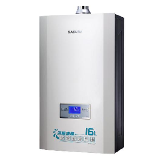 圖片 (全省安裝)櫻花16L強制排氣熱水器渦輪增壓(與DH1693A/DH-1693A同款)熱水器桶裝瓦斯DH-1693AL