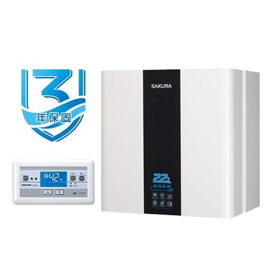 圖片 【結帳享優惠】(全省安裝)櫻花22公升強制排氣(與SH2291FE/SH-2291FE同款)熱水器天然氣SH-2291FEN_預購