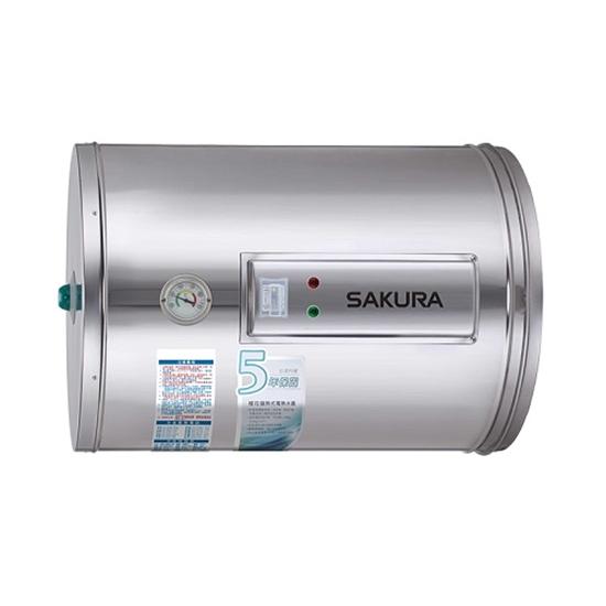 圖片 (全省安裝)櫻花8加侖電熱水器(與EH0800LS6同款)熱水器儲熱式EH-0800LS6