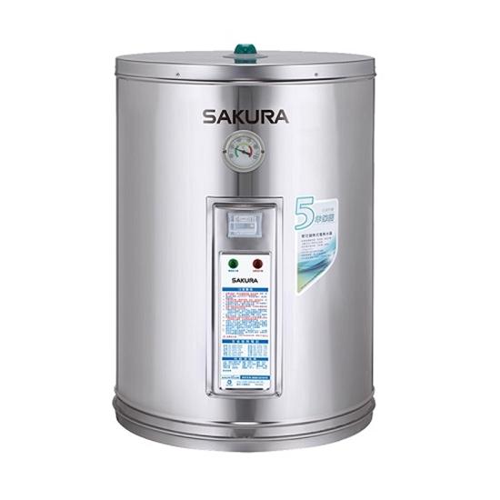 圖片 (全省安裝)櫻花8加侖電熱水器(與EH0800S6同款)熱水器儲熱式EH-0800S6